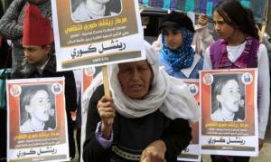 14 عاما على استشهادها.. الفلسطينيون يستذكرون راشيل كوري