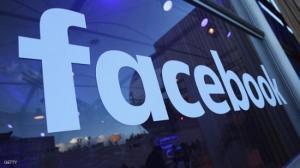 """قريبًا..فيسبوك """"توفر"""" الإنترنت عبر الهليكوبتر"""