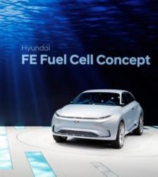 هيونداي تستعرض أحدث ابتكاراتها في معرض جنيف للسيارات