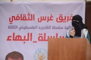 سلسلة بشرية قارئة في غزة على خطى الشهيد بهاء عليان