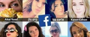 حماس اخترقت هواتف عشرات الجنود الإسرائيليين
