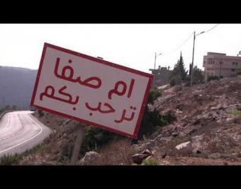 أم صفا المهددة أراضيها بالمصادرة.. تناشد المسؤولين بالالتفات إلى معاناتها