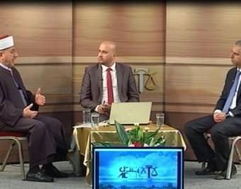 برنامج عدل يناقش قانون التنفيذ الشرعي