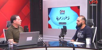 """المحرر شادي شلالدة يروي عبر """"وطن"""" تفاصيل أول أيام الحريّة"""