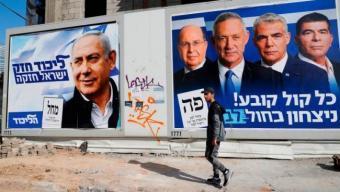 اليمين الإسرائيلي ينافس نفسه في الانتخابات والحقوق الفلسطينية وقودها