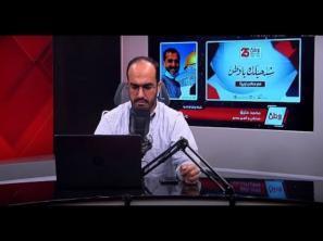 مضرب عن الطعام لليوم الـ8.. الأسير الصحفي علاء الريماوي لا يستطيع المشي لفترات طويلة ويعاني من سعال شديد ويتقيأ دما!