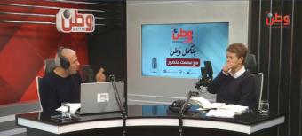 """هنيدة غانم لوطن: نحن الآن نواجه """"إسرائيل"""" الثالثة!"""