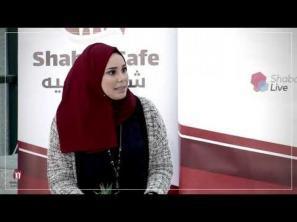 برومو الحلقة الثالثة من برنامج شباب كافيه – تمثيل الشباب في الهيئات المحلية
