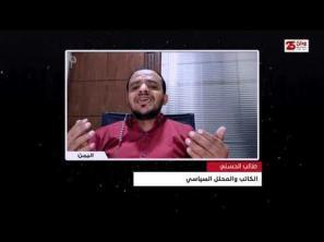 أصوات عربية حرة .... مواجهة مخططات التطبيع تتطلب خطة شاملة تستنهض الشعوب ومقوماتها