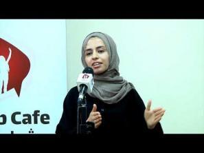 """مؤسسة """"سوا"""" لمناهضة العنف ضد النساء لوطن: لا يوجد ارادة سياسية ووطنية وحكومية لاقرار قانون حماية الاسرة من العنف"""