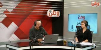 """بالفيديو.. هنيدة غانم لوطن: الفلسطينيون في الداخل خارج لعبة الانتخابات وحل """"المشتركة"""" مقامرة"""