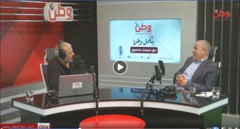 خبراء لوطن: عودة إيهود باراك إلى الحياة السياسية تعبير عن فشل وأزمة داخل دولة الاحتلال