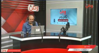 خبراء بالشان الإسرائيلي لـوطن: نتنياهو يمسك بالعصا من المنتصف وغير قادر على المواجهة الشاملة