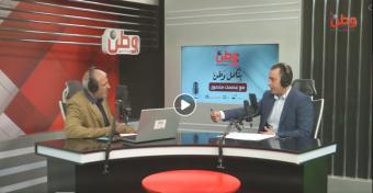 """الباحث أبو زنيط لوطن: """"إسرائيل"""" دولة محكومة بالزوال.. وإن لم تنتهِ فسوف تضعف"""