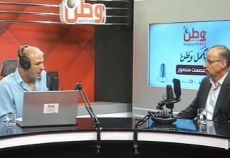 عوض عبد الفتاح لوطن: حان الوقت لتبني حل الدولة الديمقراطية الواحدة