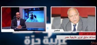 """سياسيون من مصر والإمارات لـ""""وطن"""": المقاومة الفلسطينية أعادت الاعتبار للقضية ولجمتْ المطبعين"""