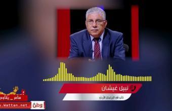 النائب الأردني نبيل غيشان لوطن: هناك مطالبات بمبادلة الأسيرين هبة اللبدي ومرعي بالإسرائيلي المعتقل في الأردن