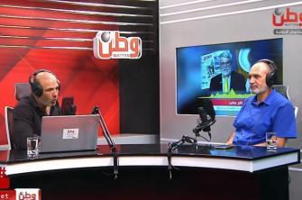 كناعنة لوطن: صمت مؤسسة وشرطة الاحتلال سبب تفشي الجرائم بالمجتمع العربي في الداخل