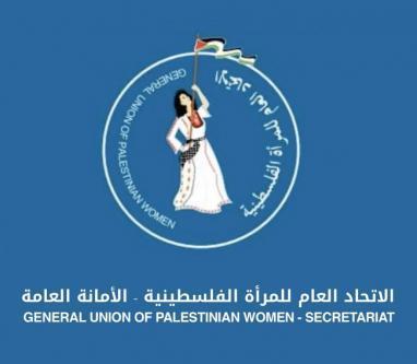 الإتحاد العام للمرأة الفلسطينية