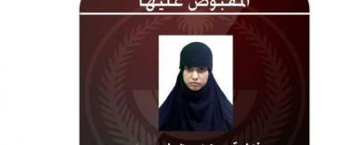 الإرهابيون يستغلون السعوديات لنقل الأحزمة الناسفة