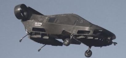 """سيارة اسرائيل الطائرة او """"التاكسي الجوي"""" قريبا في الاسواق"""