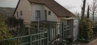 """هآرتس: """"المسؤول الذي يقرر هدم بيوت العرب يسكن في مستوطنة غير شرعية"""""""