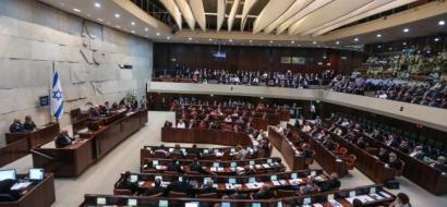 التشيك تعترض على قانون سلب الأراضي الفلسطينية