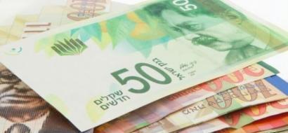 تحسن ملموس على اسعار العملات