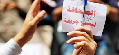 مؤسسات حقوقية: السلطات المصرية تحظر 164 موقعا الكترونيا عام 2017