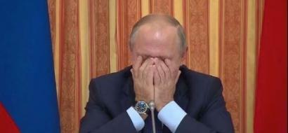 وزير روسي يضحك بوتين والحكومة حتى القهقهة!