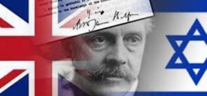 الصندي تايمز : بريطانيا كانت منهكة وقت اصدار وعد بلفور