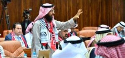 وقفة لنواب البحرين لتنديد بقرار ترامب بشأن القدس
