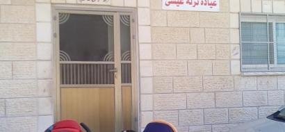 """خاص لـ """"وطن"""": بالفيديو.. أهالي نزلة عيسى: العيادة الطبية وأجهزتها غير كافية"""