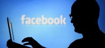 """القبض على شخص حاول ابتزاز مواطنة بنشر محادثة لها على """"الفيس بوك"""""""