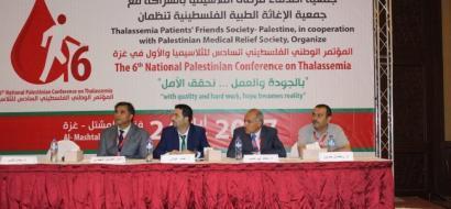 """خاص لـ""""وطن"""" بالفيديو .. مؤتمر الثلاسيميا الأوّل في غزة .. لـ""""نحقق الأمل"""""""