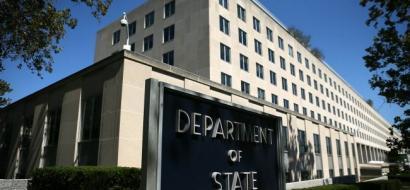 الخارجية الأمريكية: سنتابع عن كثب وضع غزة بعد المصالحة