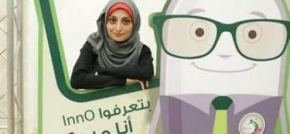 """خاص لـ """"وطن"""": بالفيديو... غزة: الصفدي.. ريادية منافسة على مستوى الوطن العربي """"بالرسوم المتحركة"""""""