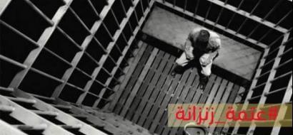 """""""عتمة_زنزانة"""" حملة إعلامية شبابية رفضاً لعزل الأسرى المضربين"""