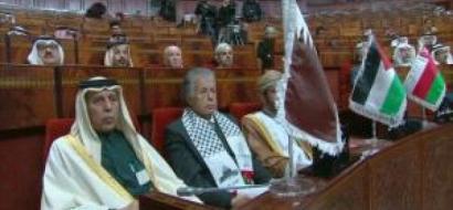 رؤساء البرلمانات العربية يعلنون سحب الرعاية الأميركية لعملية السلام