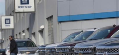 جنرال موتورز تسرح 2700 عامل في فنزويلا