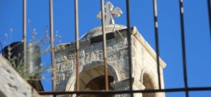 """خاص لـ""""وطن"""" بالفيديو .. جنين: كنيسة القديس """"جوارجيوس"""" رابع أقدم كنيسة في العالم"""