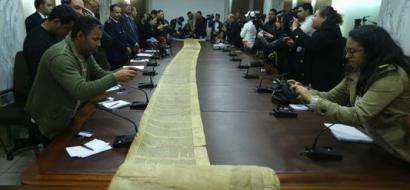 تونس تحبط محاولة تهريب نسخة نادرة من التوراة تعود للقرن الخامس عشر