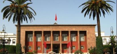 البرلمان المغربي يعلن رفضه قرار ترامب بشأن القدس