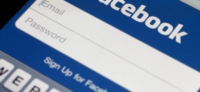 أميركا قد تطلب كلمات مرور مواقع التواصل الاجتماعي من طالبي التأشيرة