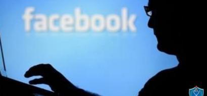 """القبض على شخص بتهمة التشهير و الإساءة عبر """"الفيس بوك"""" في قلقيلية"""