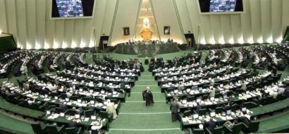 """الشورى الايراني يقر قانوناً لمكافحة """"الإرهاب الأميركي"""" في المنطقة"""