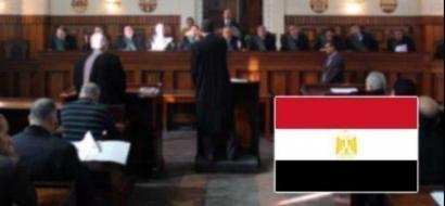 حكم أولي بإعدام 11 شخصًا في مصر