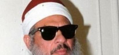 وفاة الزعيم الروحي للجماعة الإسلامية المصرية عمر عبد الرحمن في أحد السجون الأميركية