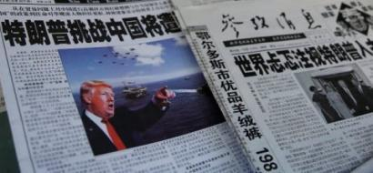 4 خلافات ستؤدِّي إلى التصادم المحتوم بين أميركا والصين