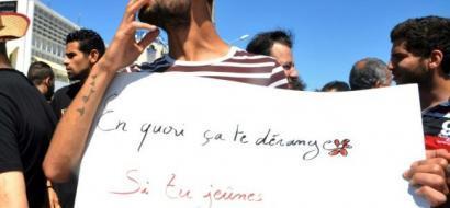 منظمة العفو الدولية تدين أحكاما بسجن تونسيين اكلوا ودخنوا في نهار رمضان